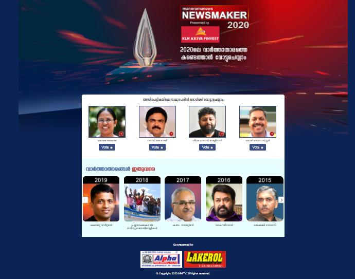 manorama news maker 2020