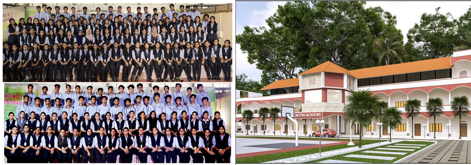 +1/+2 Science Integrated School Kerala